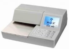 准星 TX-5000 支票打印机