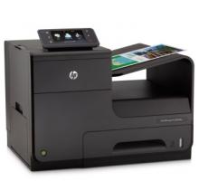 惠普 HP Officejet Pro X551dw mono Printer 标签打印机