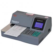惠朗 HUILANG HL-2009B 支票打印机