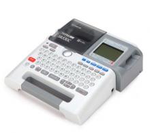 贴普乐 SR530C 标签打印机