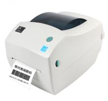 斑马 ZEBRA GK888HC 标签打印机