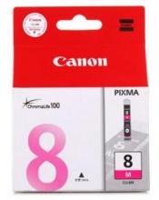佳能(Canon)CLI-8M 红色墨盒
