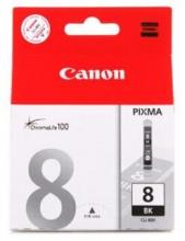 佳能(Canon)CLI-8BK 黑色墨盒(适用IP4200 MP500)