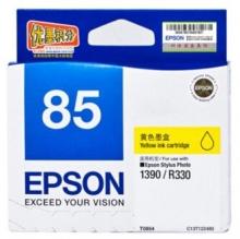 爱普生(Epson)T0854(T1224) 黄色墨盒 C13T122480