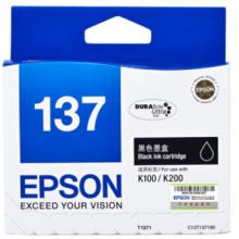 爱普生(Epson)T137黑色墨盒