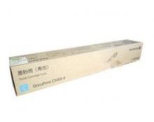 原装 富士施乐 C5005d 墨粉 CT201669 青色墨粉盒