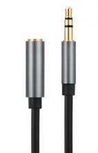 国产音频延长线1.5米