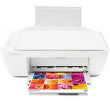 惠普(HP)Deskjet 2131惠众系列彩色喷墨一体机 打印 扫描 复印(DJ1511升级版)