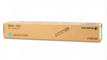 原装正品富士施乐C2255青色粉盒 CT201165