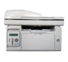 奔图(PANTUM)M6555激光打印机 打印复印扫描商用多功能一体机打印机
