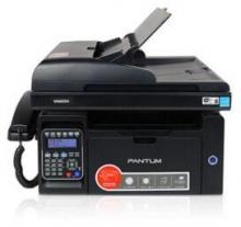 奔图(PANTUM)M6605N激光商用多功能一体机( 打印 复印 彩色扫描 传真)