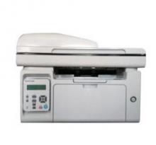 奔图(PANTUM)M6555N激光打印机 打印复印扫描商用多功能一体机打印机