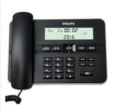 飞利浦(PHILIPS)CORD218 有绳电话机 来电显示电话机/家用座机/宽屏商务办公座机/老年电话机 (黑色)