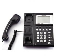 飞利浦(PHILIPS)CORD222 来电显示电话机 家用座机/商务办公电话机 (蓝色)