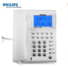 飞利浦(PHILIPS)CORD222 来电显示电话机 家用座机/商务办公电话机 (白色)