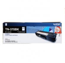 兄弟(brother) TN-370C 蓝色粉仓