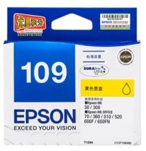 爱普生(Epson)T1094黄色墨盒