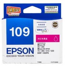 爱普生(Epson)T1093洋红色墨盒
