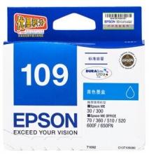 爱普生(Epson)T1092青色墨盒
