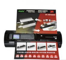 艾尼提手持便携式扫描仪A4零边距书本扫描仪1200DPI 3R-HSFA920S