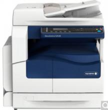富士施乐(Fuji Xerox)DocuCentre S2520 NDA 黑白激光复印机 打印复印扫描一体机