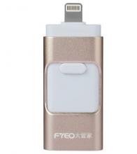 国产安卓苹果电脑三用U盘科技银 128G