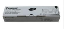 松下(Panasonic) KX-FAC296CN原装硒鼓墨粉盒 适用松下激光传真机 单支装