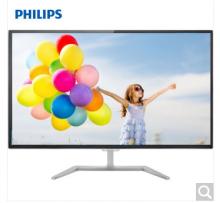飞利浦323E7Q 32英寸IPS 不闪屏 液晶显示器 白色