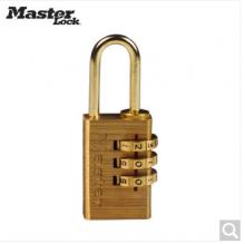 玛斯特锁具密码可重设箱包锁630MCND