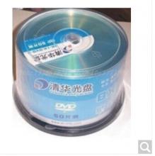清华同方 DVD空白刻录光盘DVD-R 50张入