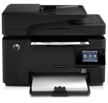 惠普(HP) M128FW 黑白激光一体机 打印/复印/扫描/传真 1年保修