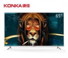 康佳(KONKA)LED65S8000U 65英寸17核双64位真4K超高清智能液晶电视