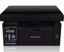 奔图(PANTUM)M6500系列激光多功能一体机(打印 复印 彩色扫描 )