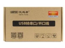 优越者(UNITEK)Y-108D USB2.0转RS232串口连接转换线1米