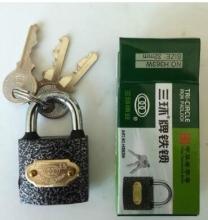 三环喷塑老式挂锁 63MM