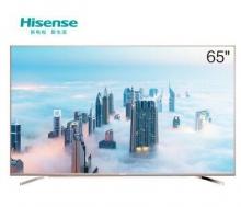 海信(Hisense)LED65MU7000U 65英寸 4k超高清 HDR 平板液晶电视