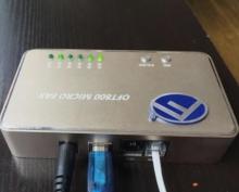 欧菲通800型 无纸数码传真机