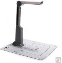 良田(eloam) S300L 高拍仪300万像素 A4幅面 高清高速扫描仪