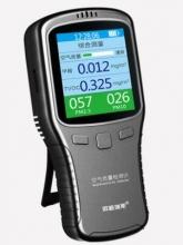 阿格瑞斯甲醛检测仪PM2.5家用室内激光空气质量监测试仪器