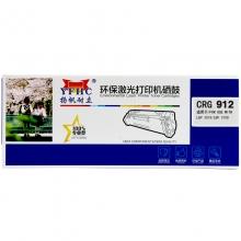 扬帆耐立 912 硒鼓 黑色(带芯片) 适用于 佳能 LBP3018,LBP3108 打印机