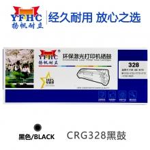 扬帆耐立 CRG328 硒鼓 黑色 适用佳能 IC MF4450/4452/4552D/4570DW