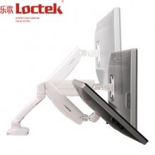 乐歌(Loctek)D5W液晶显示器支架