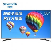 创维(Skyworth) 50E3500 50英寸 全高清智能LED窄边网络液晶电视
