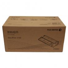 富士施乐(Fuji Xerox)DP3105 原装粉盒CT350937