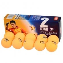红双喜 DHS 10只装2星级训练比赛乒乓球40mm 黄色1840BY