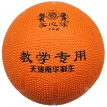利生LeeSheng实心球 1公斤