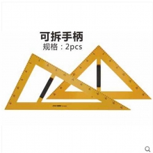 教学三角板