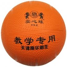 利生LeeSheng实心球 2公斤