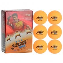 红双喜DHS 黄色三星40mm比赛级 乒乓球(6只装)1840A0Y