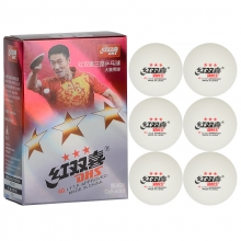 红双喜DHS 白色三星40mm比赛级 乒乓球(6只装)1840A0